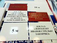 Інформаційні таблички в Казані