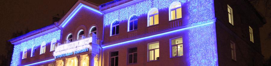 Световое оформление фасадов зданий в Казани